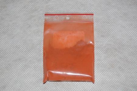 Pozzuoli rood  15 gram zakje